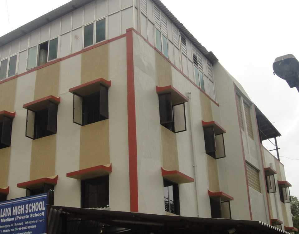 Oberoi International School Goregaon Mumbai 400063 – Fondos de Pantalla